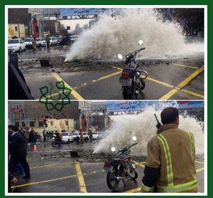 عکس/ ترکیدن لوله اصلی آب تهران در میدان توحید