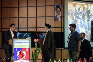 عکس/ کنگره بینالمللی پزشکان قلب ایران و اروپا