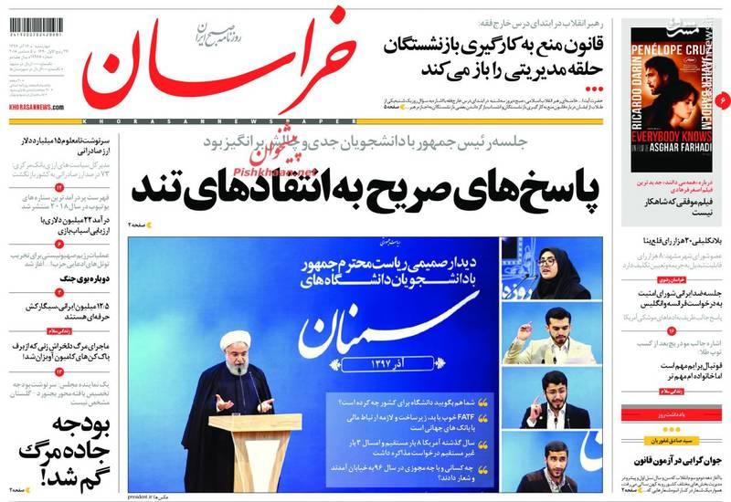 خراسان: پاسخهای صریح به انتقادهای تند