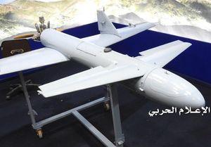 حمله پهپادی یمن