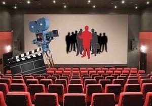 عیدی یک میلیاردی سینماگران به دست چه کسانی رسید؟