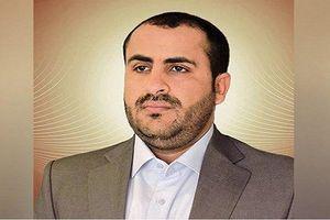مخالفت انصارالله با پیشنهاد مشروط دولت مستعفی یمن