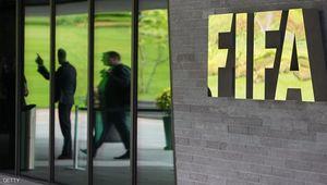 4 کشور عربی اجلاس فیفا در قطر را تحریم کردند