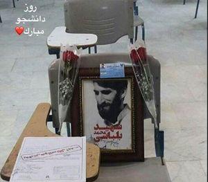 عکس/ تبریک متفاوت روزدانشجو توسط یک همسرشهید