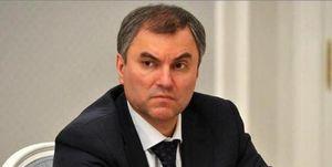رئیس مجلس روسیه: تروریستها تلاش دارند به کشورهای مختلف ضربه بزنند