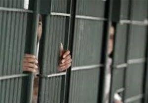 کارخانهای با پرسنل زندانی