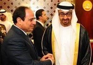 نگاهی به حمایتهای مالی امارات به ژنرال السیسی؛ قطار مصر بر روی ریل ابوظبی