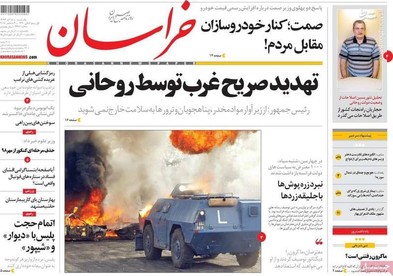 روزنامه خراسان: تهدید صریح غرب توسط روحانی
