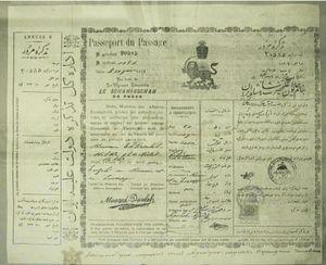 عکس/ پاسپورت دوره قاجار