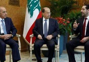 ورود مستقیم رئیس جمهور لبنان به پرونده تشکیل دولت