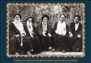 منظور رهبر انقلاب از ۳ «مُلای بزرگ» عالم اسلام چه کسانی است؟ +عکس