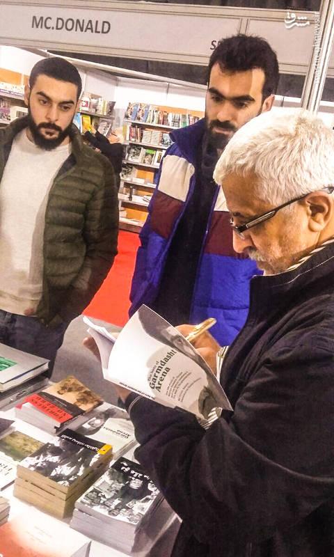 جشن امضای کتاب های گلعلی بابایی - بیروت