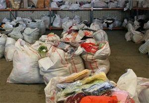 جمعآوری گسترده پوشاک قاچاق از زمستان