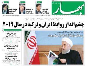 توهین روزنامه هتاک به رهبرانقلاب +عکس