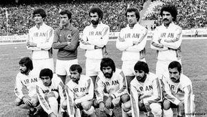 فیلم/ گل تاریخی مرحوم دانایی فرد در جام جهانی