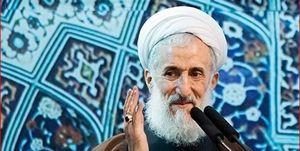 فیلم/ توصیه امام جمعه تهران درباره FATF