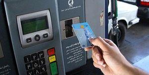 ابطال ۱۵ هزار کارت سوخت در سیستان و بلوچستان