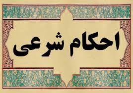 دست زدن در مسجد چه حکمی دارد؟