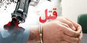 فیلم/ دستگیری قاتل فراری در ورامین