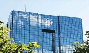 آمادگی شعب ارزی بانکها جهت خرید ارز