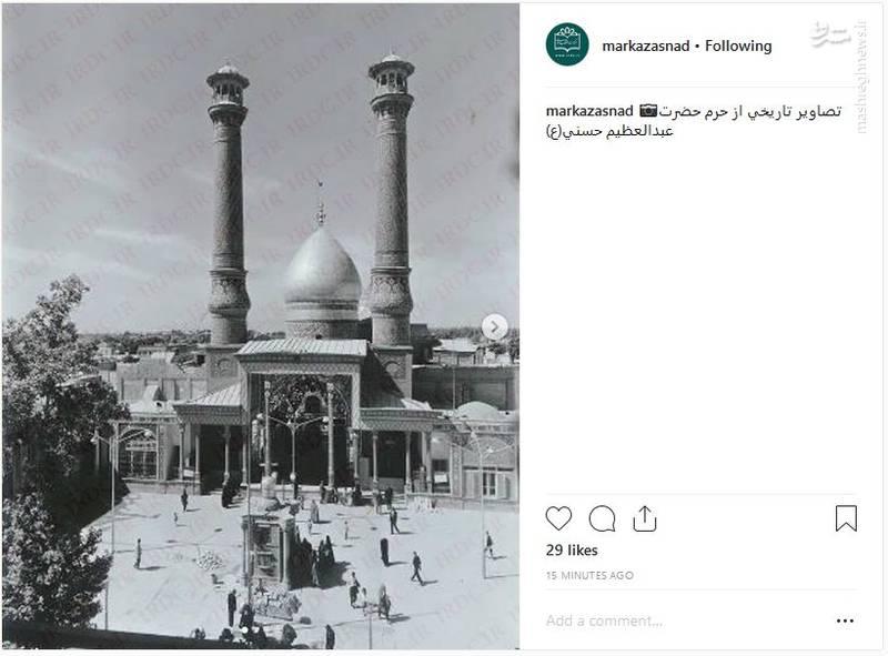 تصاویری تاریخی و کمتردیده شده از حرم عبدالعظیم حسنی(ع)