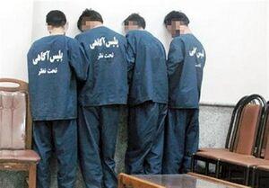 سرقت مسلحانه الماس قیمتی در تهران +عکس