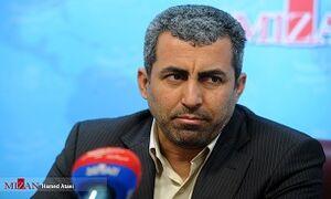 ۴ صندوق وزارت رفاه زیر ذرهبین مجلس