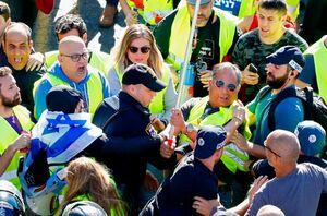 عکس/ تظاهرات جلیقه زردها به اسرائیل رسید