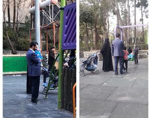 عکس/ جمعهگردی جهرمی و خانوادهاش در پارک ساعی