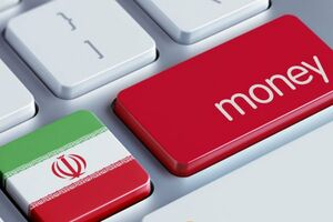 طرح فراحزبی کنگره آمریکا علیه نظام بانکی ایران
