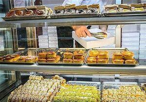 قیمت انواع شیرینی برای شب یلدا