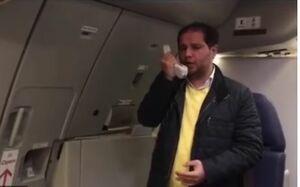 مداحی در هواپیما در حضور نمایندگان مجلس +فیلم