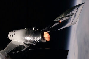 فیلم/ هواپیمایی برای پرواز به فضا