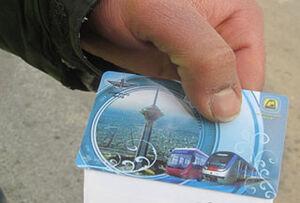 قیمت کارتهای مدتدار مترو اعلام شد