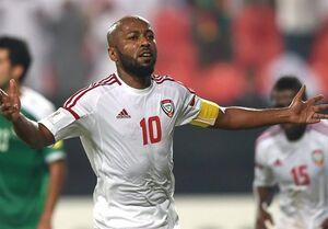 غایب بزرگ اماراتیها در جام ملتهای آسیا