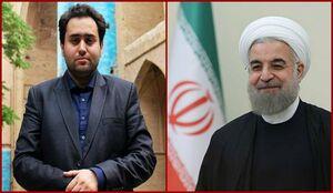 واکنش رسانههای خارجی به انتصاب داماد روحانی +عکس