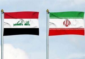 ایران روزانه ۴۵ میلیون دلار کالا به عراق صادر میکند