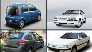 کاهش قیمت برخی خودروهای تولید داخل +جدول