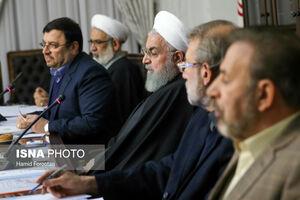 عکس/ جلسه شورای عالی فضای مجازی