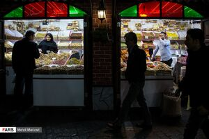 عکس/ بازار آجیل شب یلدا