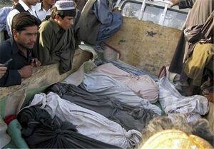 کشته شدن دستکم ۲۰ غیرنظامی در حمله هوایی آمریکا به شرق افغانستان