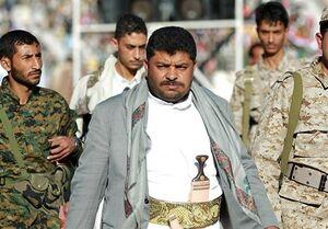 انصارالله از موعد برقراری آتشبس در الحدیده خبر داد