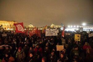 ۱۷ هزار معترض به سیاستهای اتریش تظاهرات کردند