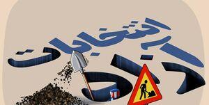 «انتخابات آزاد» سناریویی تکراری با بازیگران جدید/اصلاحات اشتباه ده سال پیش را تکرار میکند؟