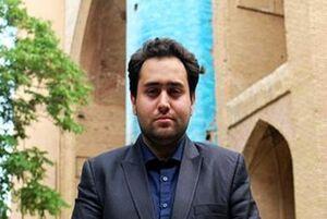 حمایت نماینده اسبق مجلس از انتصاب داماد روحانی!