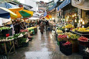 عکس/ بازار باصفای رشت