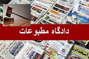 «روزنامه شرق» مجرم شناخته شد