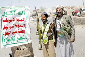 قدرتنمایی نیروهای ارتش و انصارالله یمن در خاک عربستان/ بن بست نیروهای مزدور سعودی در جنوب غرب استان نجران + نقشه میدانی و تصاویر