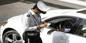 مهلت بخشش دو برابری جرائم رانندگی