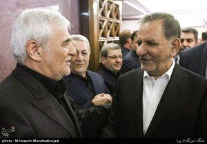 عکس/ مراسم ترحیم پدر صفدر حسینی
